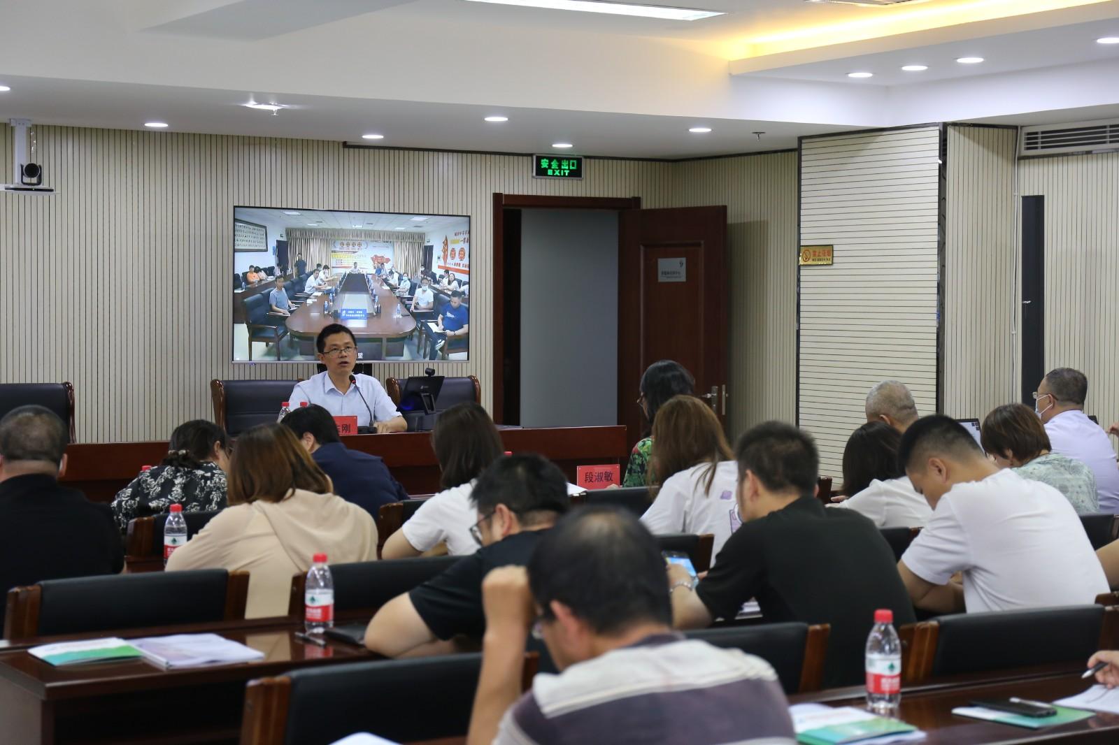 內蒙古自治區工信廳召開中小企業政策宣貫專題培訓會議